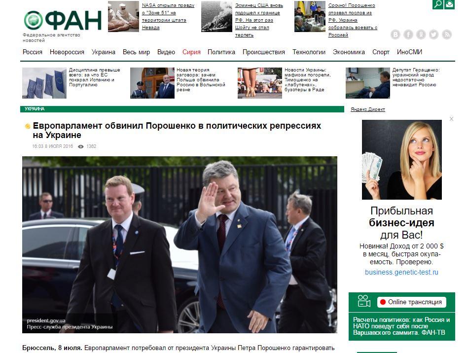 Website screenshot FAN