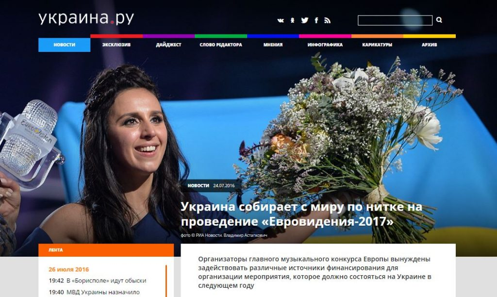 Screenshot Ukraina.ru
