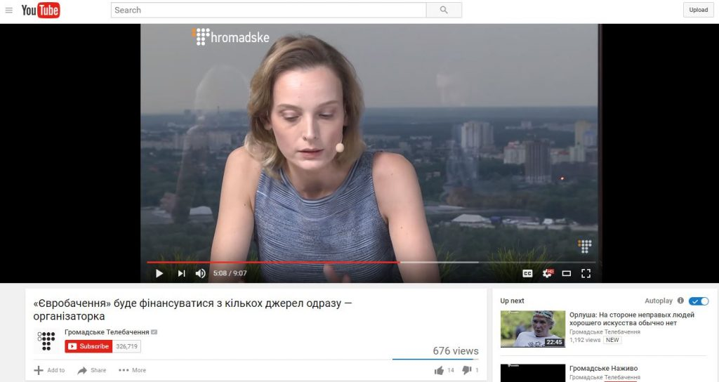 Screenshot Hromadske.tv