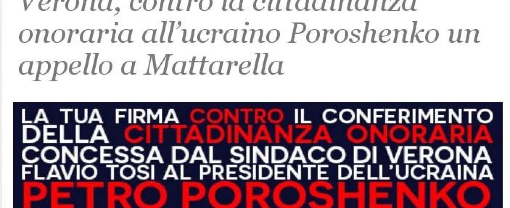 Fake : Fatto Quotidiano, no alla cittadinanza onoraria a Poroshenko