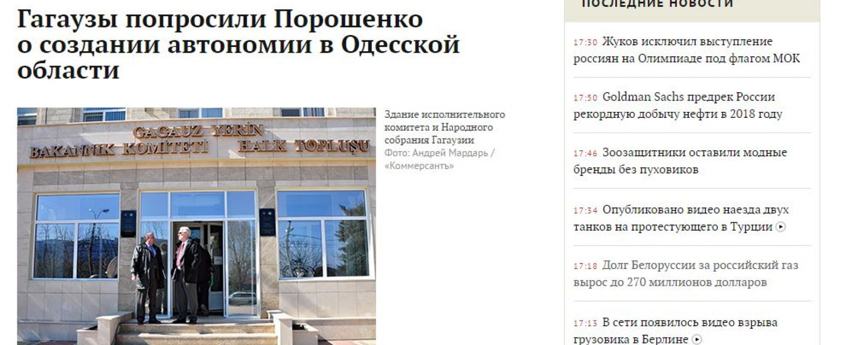 Fake: Oekraïense Gagaoezen eisen autonomie