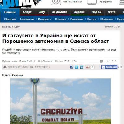 Fals: Găgăuzii din Ucraina cer autonomie