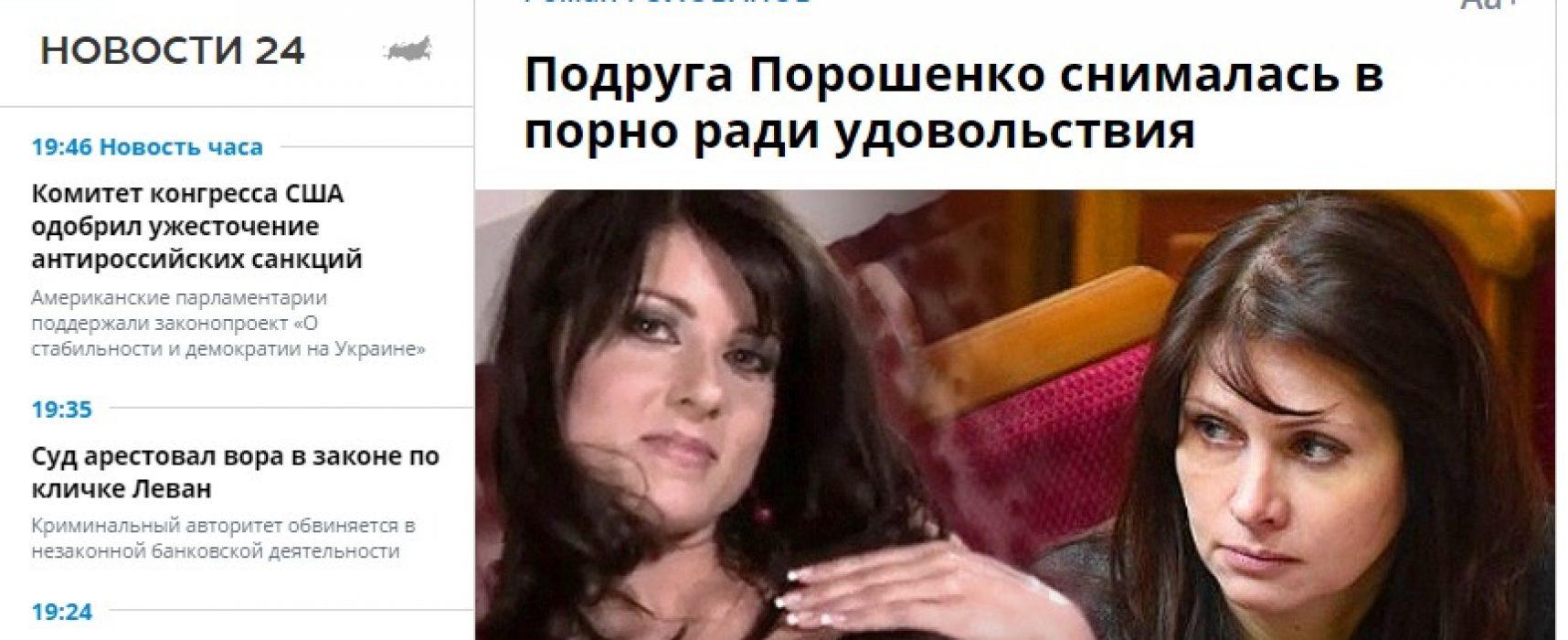 СМИ представили украинского депутата порнозвездой