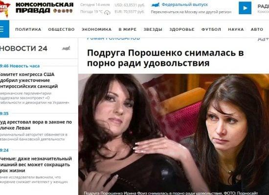 Falso: La diputada de Ucrania es una ex-actriz porno