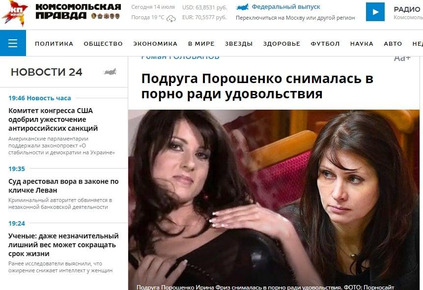 kp.ru
