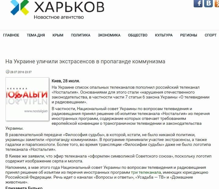 Скриншот nahnews.org