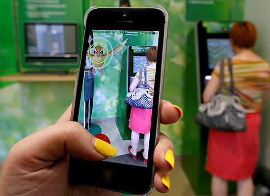 """Rusia aprovechará el fenómeno de """"Pokémon Go"""" para lanzar una app sobre su historia"""