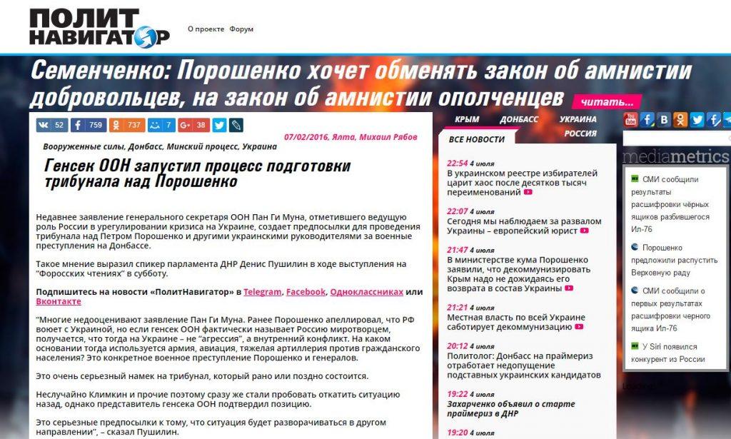 Website screenshot Politnavigator