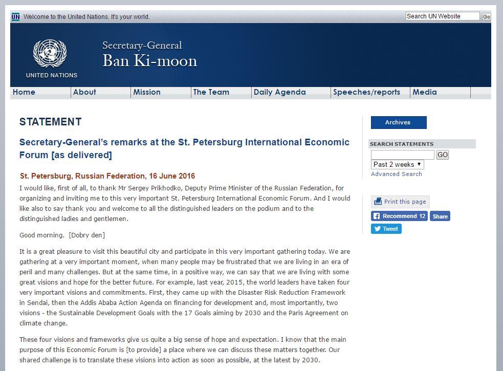 El texto de inauguración de Ban Ki-moon