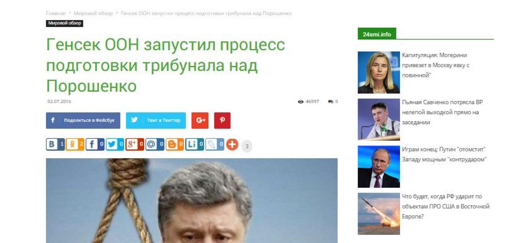 Fake: Il Segretario Generale delle Nazioni Unite ha istituito un processo nei confronti di Poroshenko