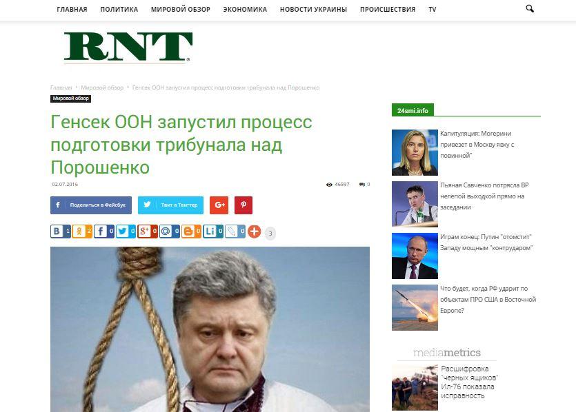 Website screenshot RusNewsToday