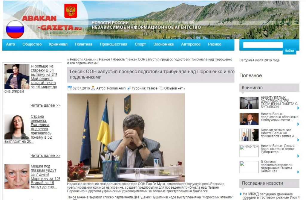 Website screenshot Gazeta Abakan