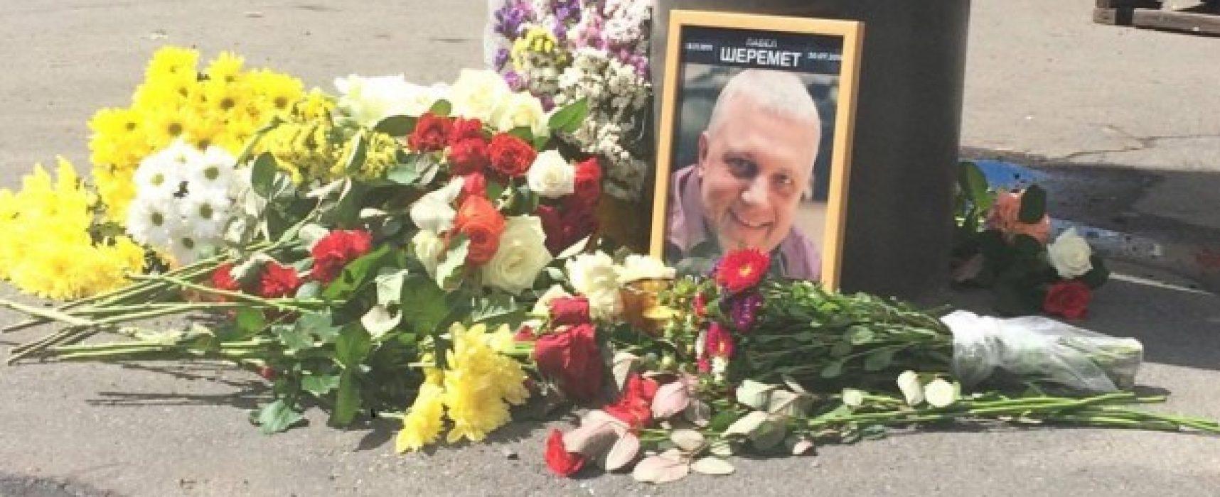 El asesinato de Pavel Sheremet