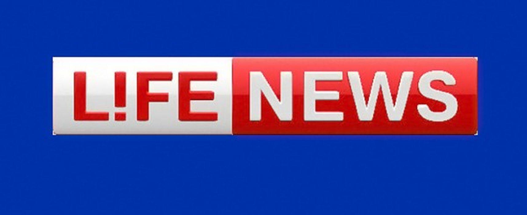 El canal ruso LifeNews dejará de transmitir en Crimea