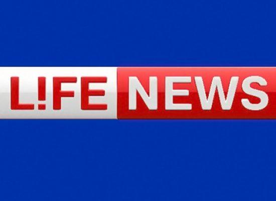 LifeNews прекратит вещание в Крыму