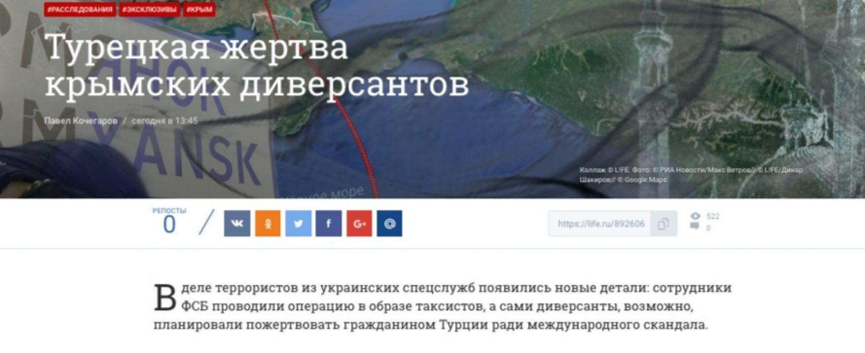 """Fake: trovati collegamenti tra la Turchia e i """"sabotatori di Crimea"""""""