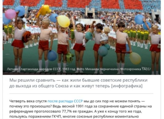 Fake: Qui a été le grenier à grain de l'Union soviétique et comment l'Ukraine s'est organisée après son effondrement