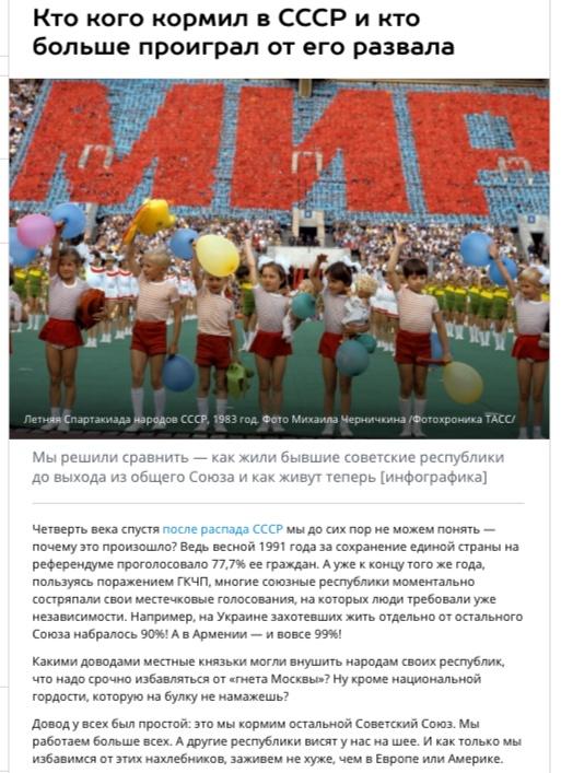 Website screenshot de kp.ru