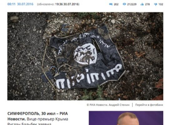 Fake: ISIS training camps in southern Ukraine