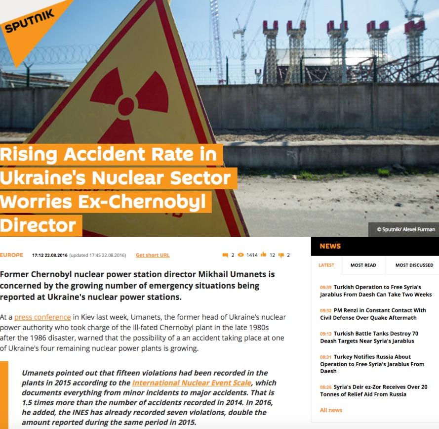 Fake centrali nucleari in Ucraina