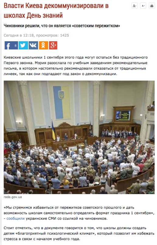 Скриншот mk.ru