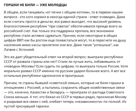 Скриншот kp.ru
