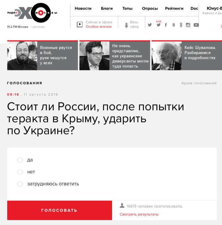 Screenshot de pe site-ul echo.msk.ru