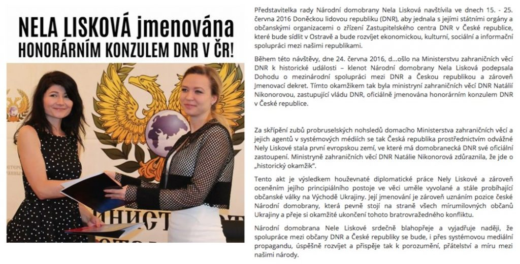 """Скриншот на сайта на """"Народно опълчение"""" narodnidomobrana.cz"""