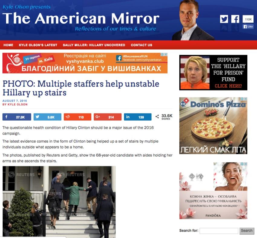 Website screenshot  theamericanmirror.com