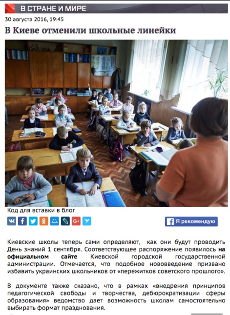 "Screenshot de pe site-ul ""Zvezda"""