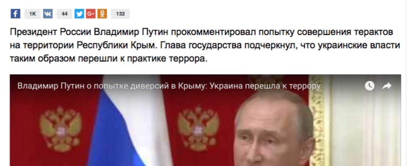 Russische en Oekraïense versies van het 'sabotageverhaal' op de Krim