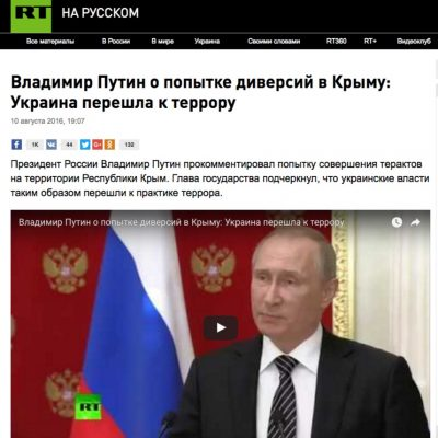 Cum a fost reflectat conflictul din Crimeea în presa rusă și ucraineană