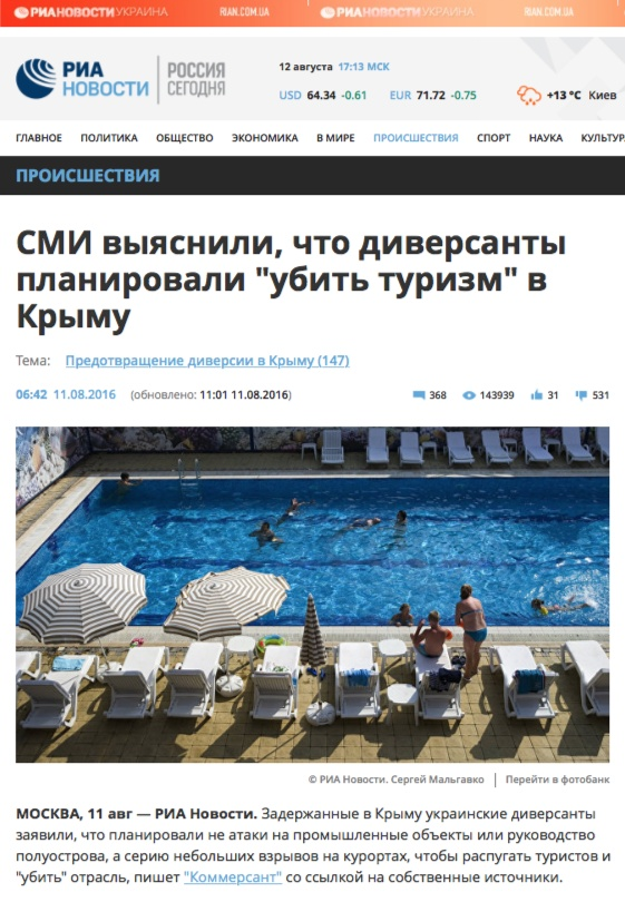 Screenshot de pe site-ul ria.ru