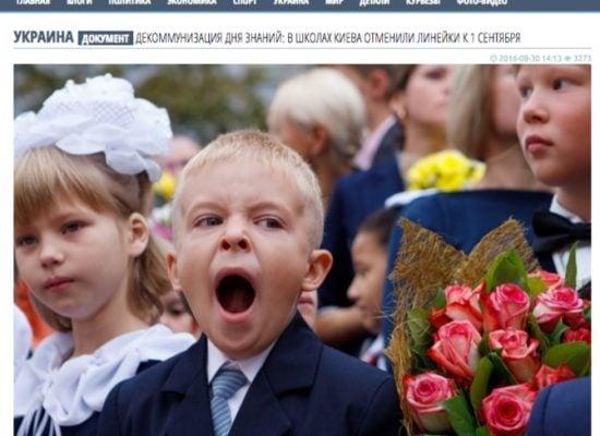Fals: Autoritățile Kievului au decomunizat în școli Ziua Cunoștințelor