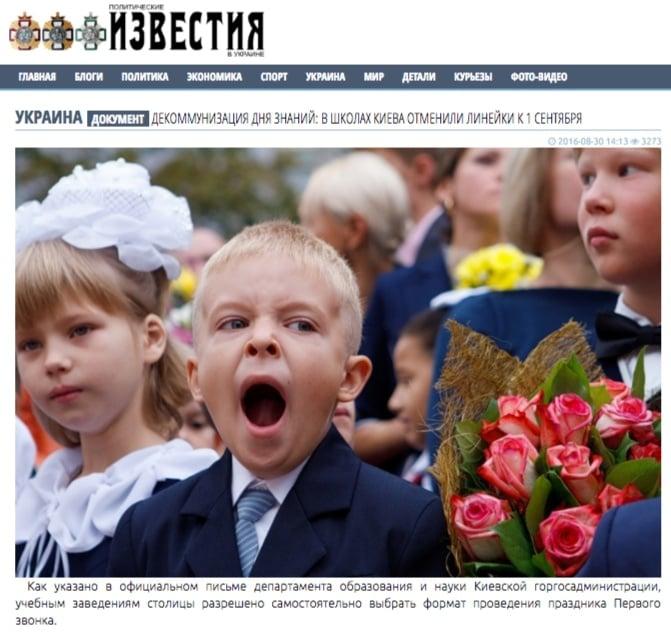 Screenshot de pe site-ul Izvestia