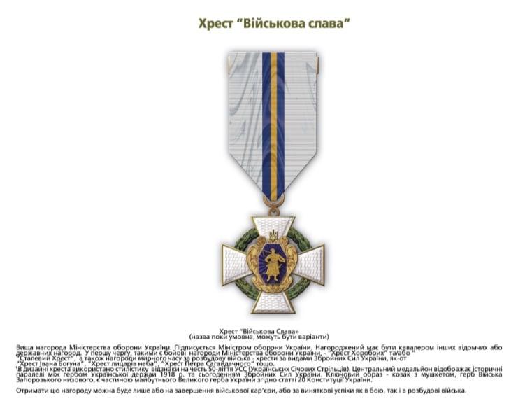"Website screenshot de ""Nouvelle armée"""