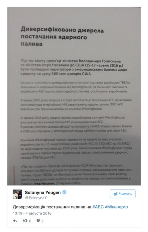 Website screenshot radiosvoboda.org
