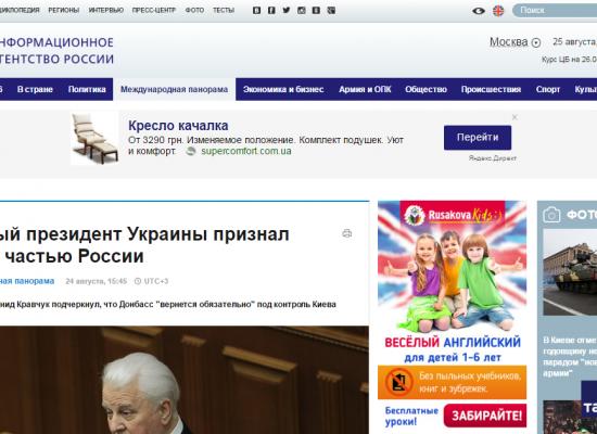 Fake: Le premier président de l'Ukraine reconnaît que la Crimée fait partie de la Russie