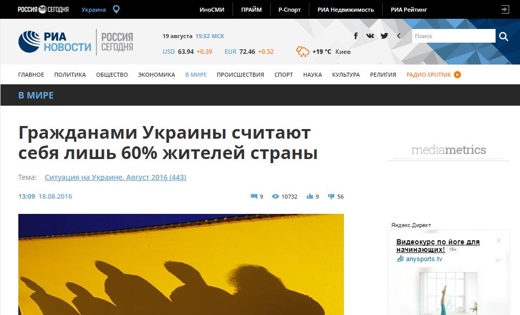 Snímek z webu Ria Novosti