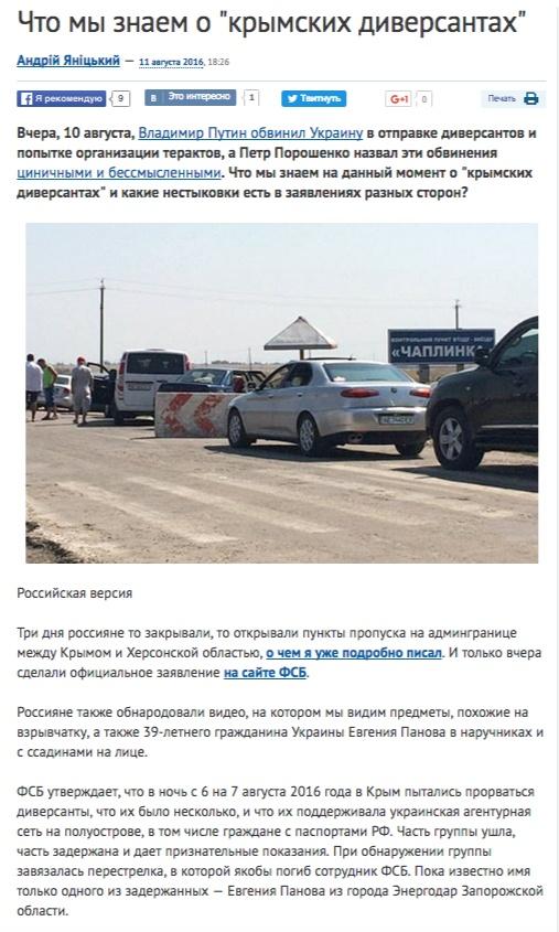 Screenshot de pe site-ul lb.ua