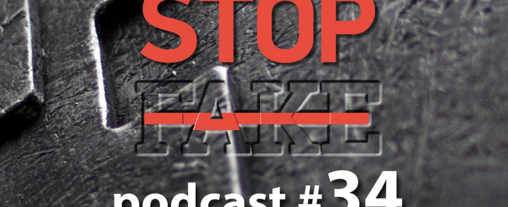 StopFake podcast # 34