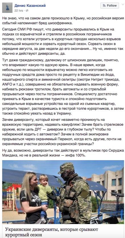 Screenshot de pe account-ul @den.kazansky