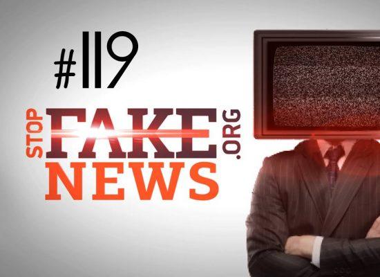 StopFakeNews #119. День крещения Киевской Руси, ИГИЛ и Евровидение