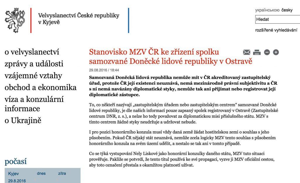Скриншот на сайта на чешкото МВнР mzv.cz