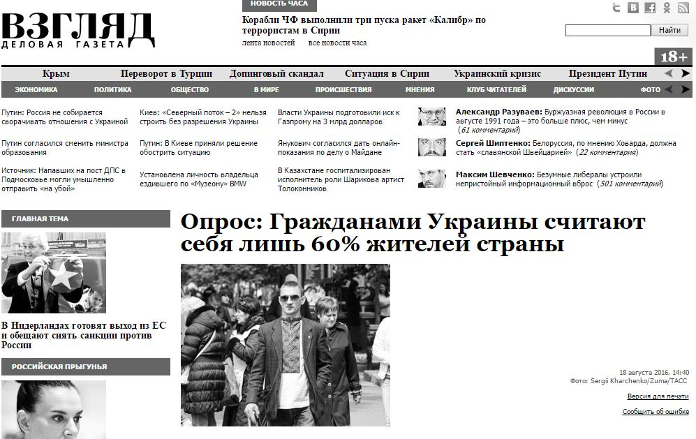 Snímek z webu Vzglyad