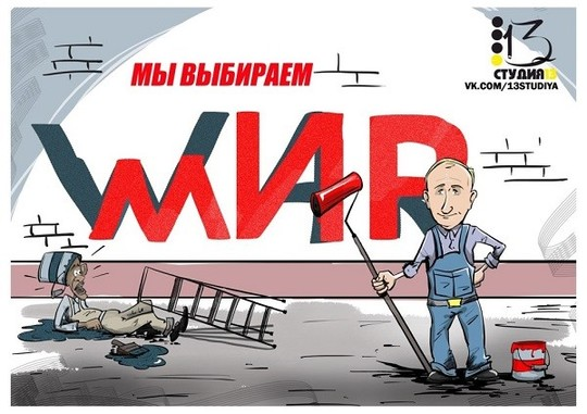 """Barack Obama wrote """"WAR"""", but Putin paints it over: """"We are choosing peace""""."""