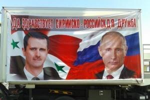 Assad-Putin propaganda placard (Photo by dialog.ua)