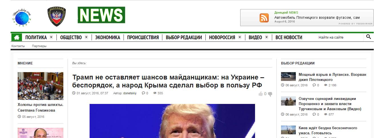 Website screenshot donetskiy.org