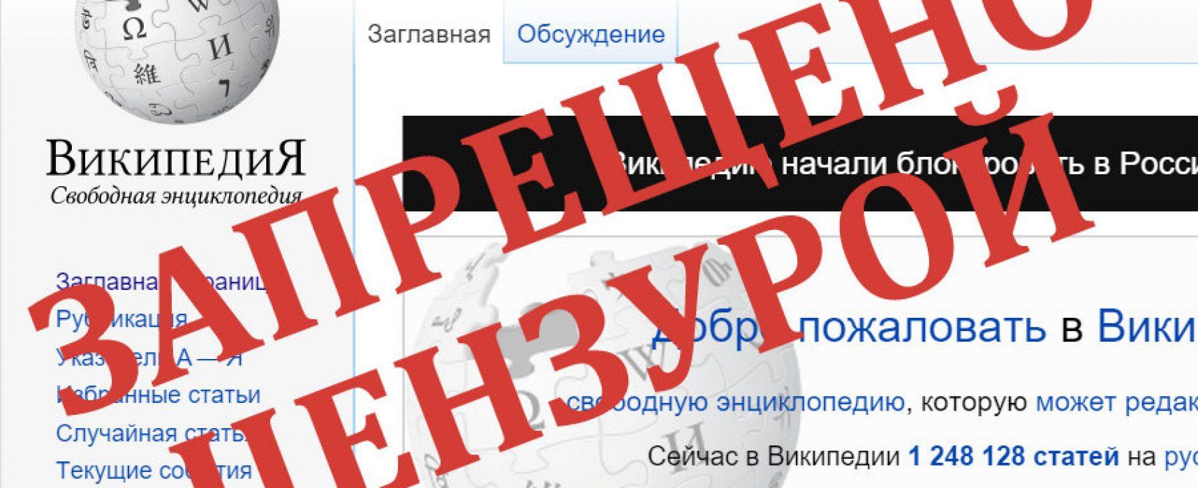 Игорь Яковенко: на энциклопедическом фронте
