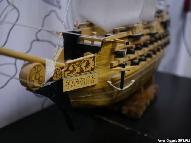 A model ship decorates the newspaper's offices, its bow featuring the newspaper's masthead -- a gift from a loyal reader